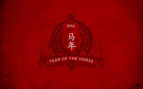 lunar new year wallpaper lunar new year pictures wallpaper high definition high