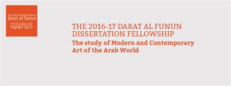 dissertation fellowship the study of modern and contemporary of the arab world