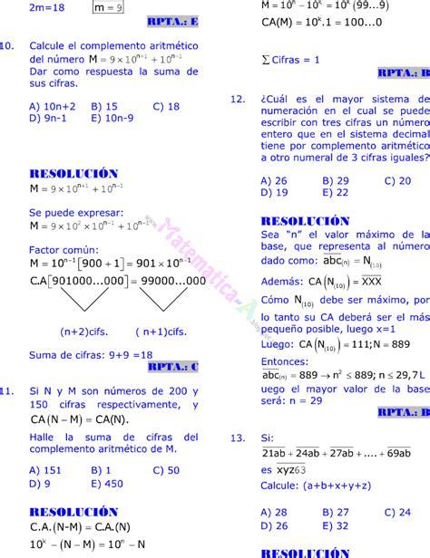 imagenes de matematicas resueltos adici 211 n y sustracci 211 n ejercicios resueltos matematicas