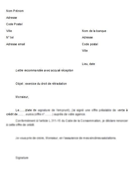 mod 232 le de lettre lettre de renonciation 224 un cr 233 dit la lettre mod 232 le
