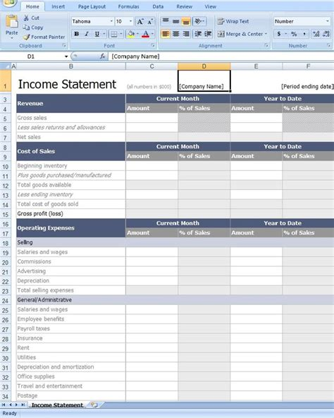 media statement template 48 best images about excel templates on