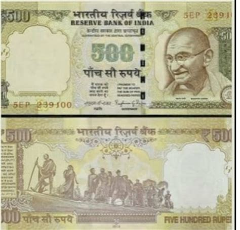 new rs 500 and rs 2000 notes : features,comparison   be