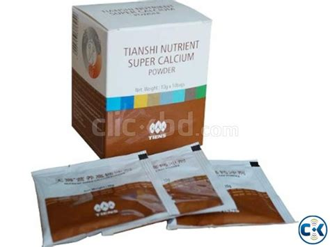 Tiens Nutrient Calsium Powder tiens nutrient calcium powder clickbd