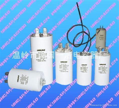 european capacitor markings china motor capacitor motor capacitor manufacturers html autos weblog