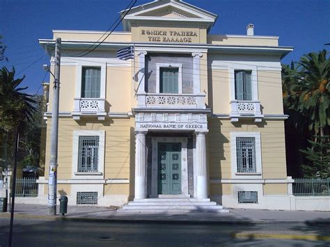 national bank greece panoramio photo of national bank of greece chios branch