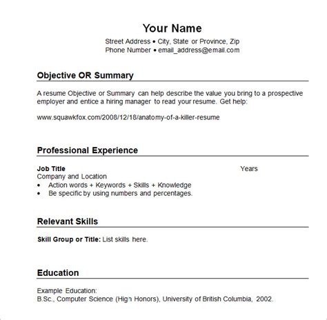 Chronological Resume Template Free chronological resume templates free premium