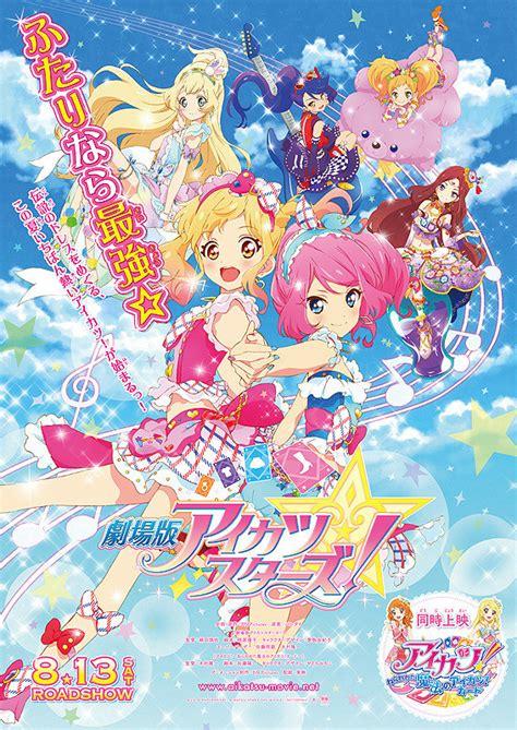 Aikatsu Premium Set Season 2 Versi 4 Moonrise Misterious Virgo crunchyroll poster visual for quot aikatsu quot feature revealed