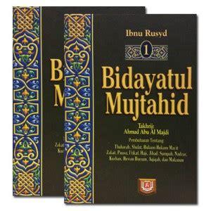 Buku Murah Bidayatul Mujtahid Wa Nihayatul Muqtashid Jilid 1 terjemah bidayatul mujtahid 2 jilid lengkap bukumuslim co