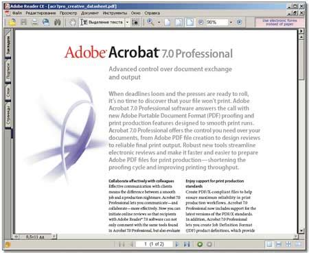 compress pdf with adobe reader download compress adobe pdf reader