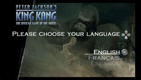 emuparadise king kong peter jackson s king kong usa iso