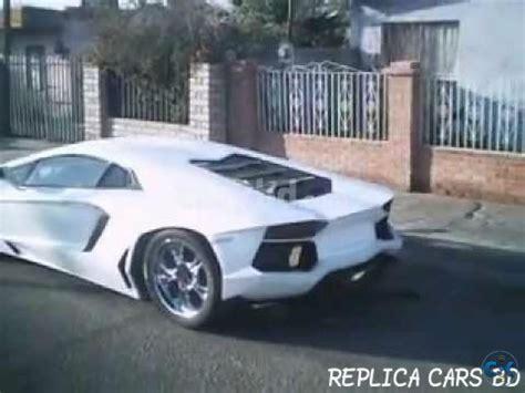 Buy A Replica Lamborghini Lamborghini Any Model Replica Replica World Bd Clickbd