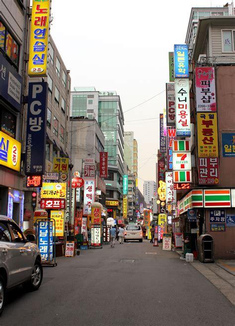 jongno seoul south korea taste listen