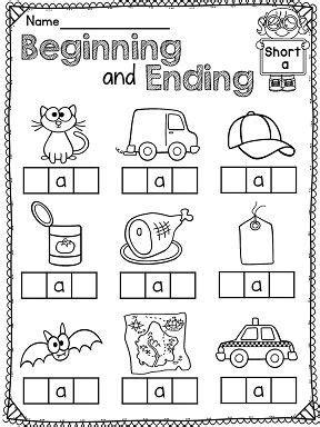 kindergarten activities ending sounds short a worksheets and activities no prep shorts
