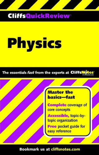 basic physics a self teaching guide books free praxis ii physics and chemistry science study guide