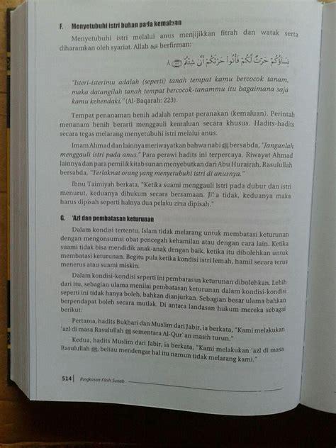 buku fikih sunnah buku ringkasan fikih sunnah sayyid sabiq