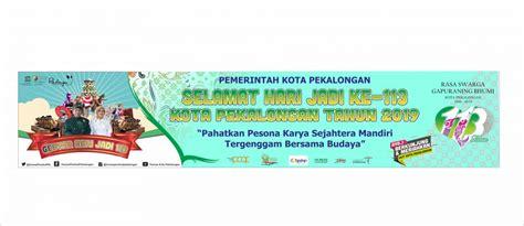 lomba cipta selendang batik motif nkri humas kota pekalongan website resmi humas kota