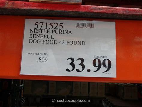 is purina a food nestle purina beneful food