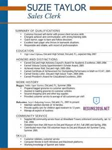how to write a resume for your first job template 2 how to write a good resume for your first job