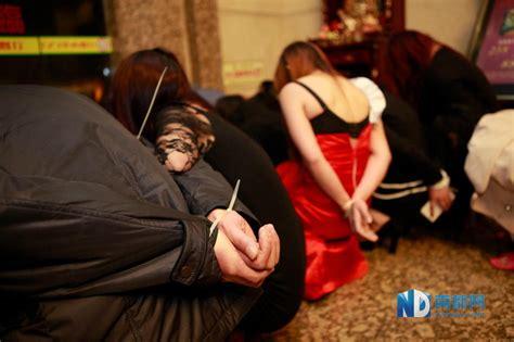 beijing brothel in the slum crackdown on dongguan prostitution industry