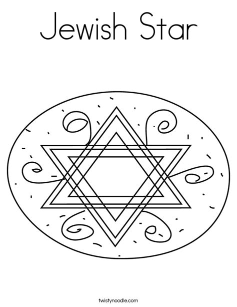 jewish coloring book pages jewish star coloring page twisty noodle