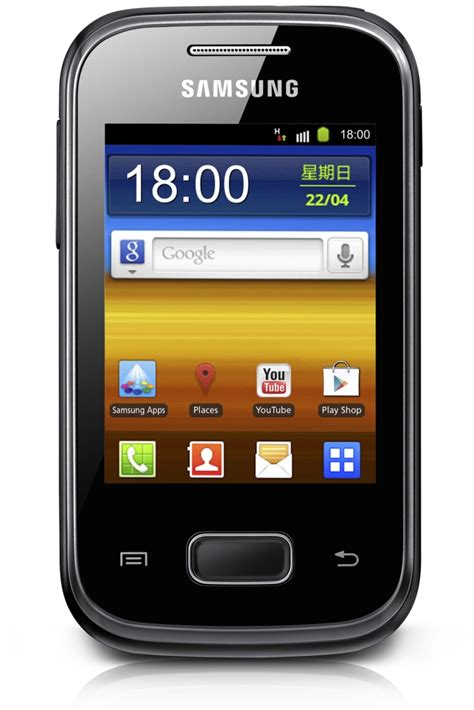 pocket review samsung galaxy pocket s5300 review and pricing