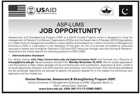 asp lums a usaid funded project requires administrative assistant in lahore the news on 11