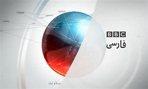 bbc persian audience doubles to 6m | media | the guardian