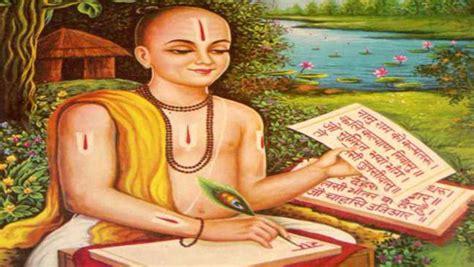 tulsidas in hindi biography in hindi त लस द स क द ह स र क स थ ह द म tulsidas ke dohe