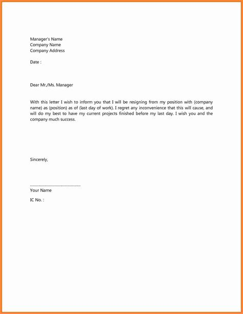Resignation Letter Exles Uk 9 Resign Letter With 1 Month Notice Notice Letter