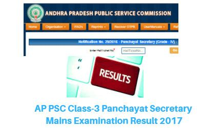 Andhra Results 2017 Mba by Appsc 3 Mains Expected Cut 2017 Panchayat