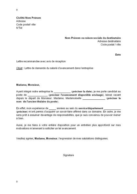 Type De Lettre Entreprise Lettre De Demande D Avancement Dans L Entreprise Par Le Salari 233 Mod 232 Le De Lettre Gratuit