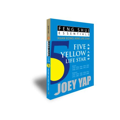 feng shui yellow feng shui essentials 5 yellow life star by joey yap