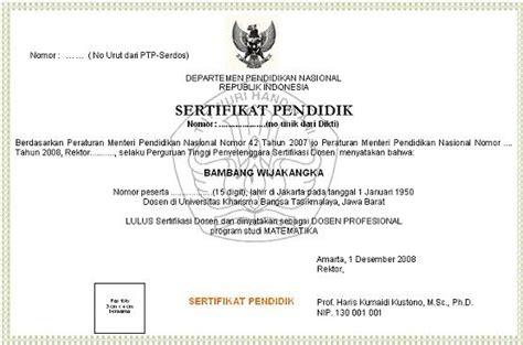 fakultas hukum untan sertifikasi dosen