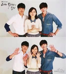 film drama korea i hear your voice i hear your voice 너의 목소리가 들려 korean drama picture