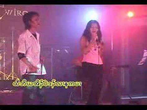 Kran Soang Song Ma Ta Eh