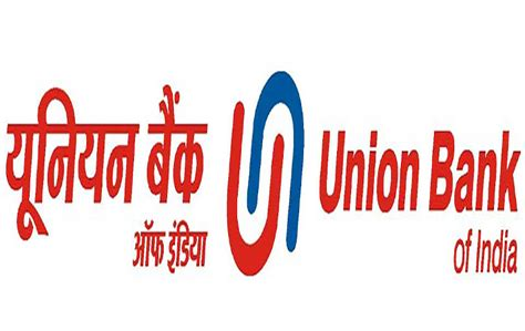 union bank of india union bank of india recruitment 2017 200 posts for