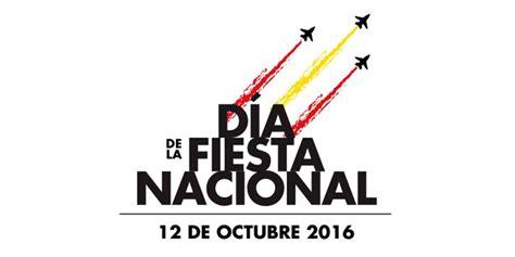 por fora o fiesta nacional e parecido com o europeu mas a ford mudou programaci 243 n fiesta de la hispanidad en madrid 2016