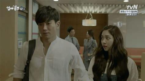film korea mermaid hancinema s drama review quot the idle mermaid quot hancinema