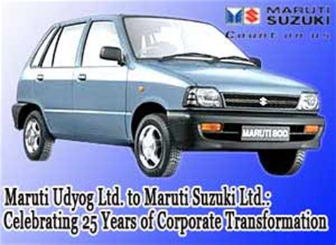 Maruti Suzuki Udyog Ltd Catalyst May Issue I Newsetter Updates Ibs