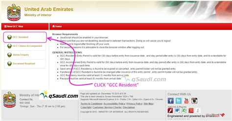 Credit Application Form In Uae Procedure To Get Or Apply Uae Dubia Visit Visa From Saudi Arabia Step By Step Guide