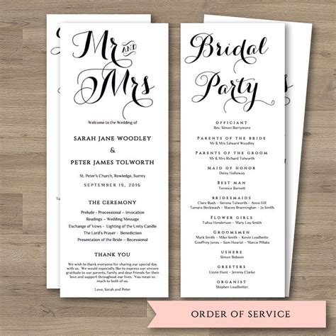 Wedding Service by Byron Printable Wedding Order Of Service Template