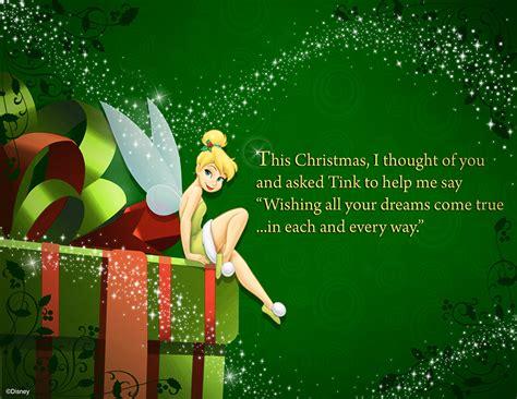 send  disney christmas card   special disney parks blog