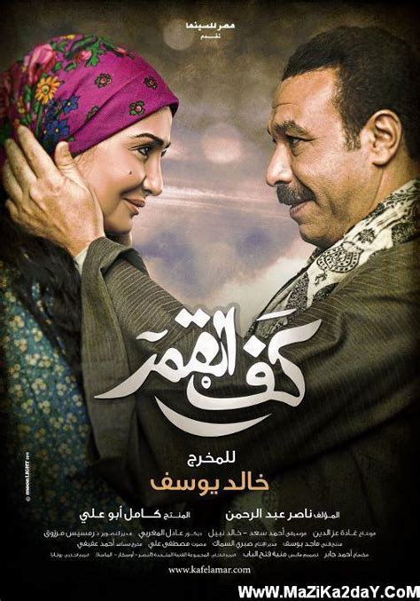 film up full movie arabic افلام عربي افلام عربية صور افلام عربية جديدة صور