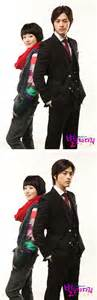 film drama korea wish upon a star wish upon a star korean drama 2010 별을 따다줘