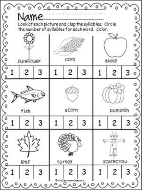 Free Syllable Worksheets For Kindergarten by 25 Best Ideas About Syllables Kindergarten On