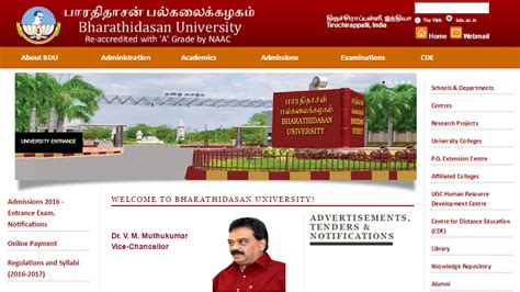 Bdu Mba Result 2016 by Bdu Bsc April Results 2016 Bharathidasan