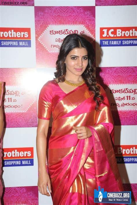 actress samantha brothers hot and sexy pics of actress samantha ruth prabhu at jc