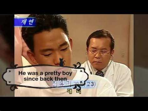 kim soo hyun surgery kim soo hyun plastic surgery youtube