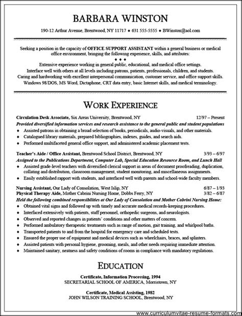 office clerk resume objective free sles exles