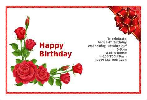 happy birthday invitation card template free 18 ms word format birthday templates free free